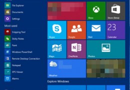 Windows 10 Start Secrets
