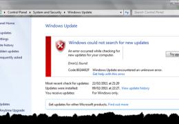 Windows Update Won't