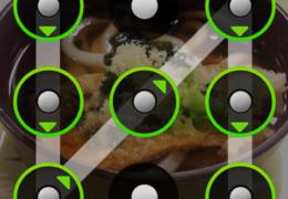 Better lock screen